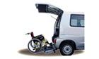 福祉車両 スロープタイプ